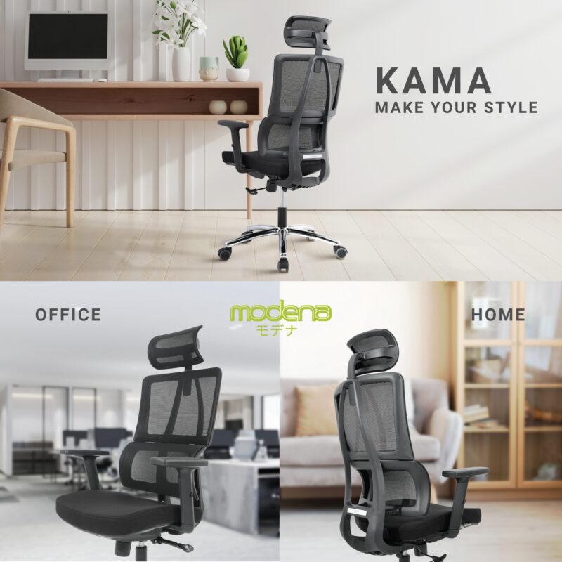 เก้าอี้เกมมิ่ง และ เก้าอี้สำนักงาน